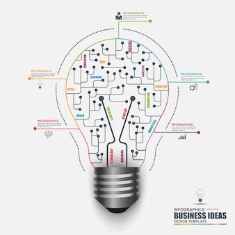 Шаблон для дизайна векторной иллюстрационной бизнес-лампочки. может использоваться для процессов документооборота