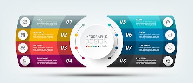 단계가있는 Infographic 비즈니스 또는 마케팅 디자인 프리미엄 벡터