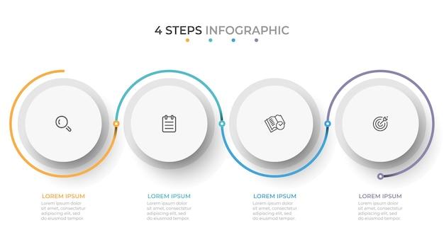 Шаблон бизнес-процесса инфографики