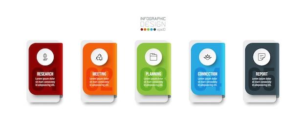 ステップまたはオプションのデザインとインフォグラフィックビジネステンプレート