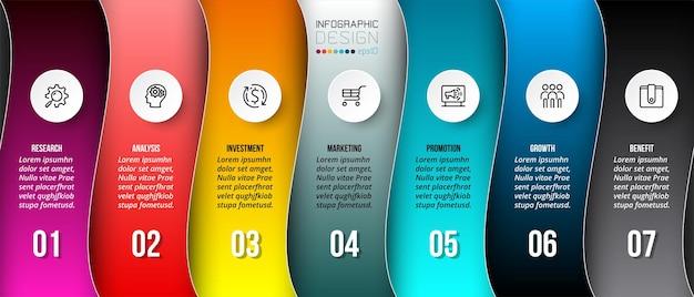 Инфографический бизнес-шаблон с шагом или вариантом дизайна
