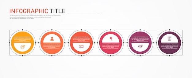 인포 그래픽은 프로세스, 프리젠 테이션, 레이아웃, 배너, 그래프, 레이어에 사용할 수 있습니다