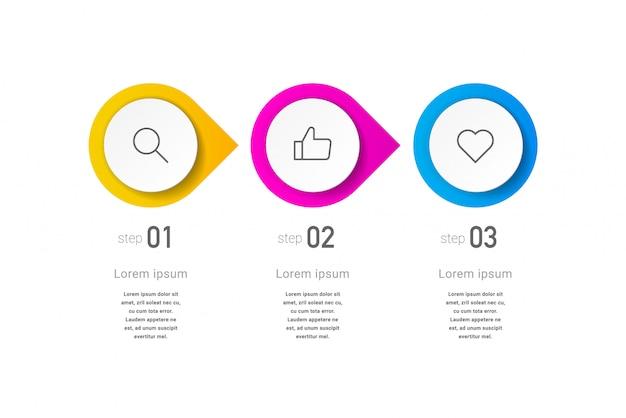 3つのオプション、ステップまたはプロセスのインフォグラフィックコンセプトデザイン。