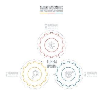 3つのオプションを持つインフォグラフィックデザインのビジネスコンセプト。