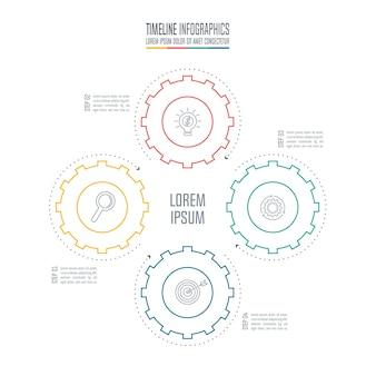 4つのオプションを備えたインフォグラフィックデザインのビジネスコンセプト。
