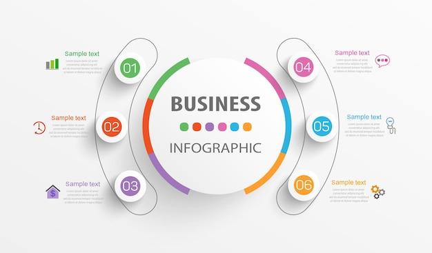 6つのオプションを持つインフォグラフィックデザインビジネステンプレート