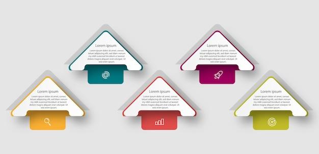 단계가있는 인포 그래픽 디자인 프리젠 테이션 템플릿