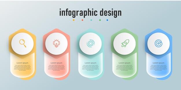 インフォグラフィックデザインテンプレート透明ガラス