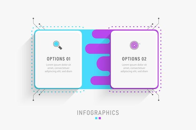 2 가지 옵션 또는 단계가있는 인포 그래픽 디자인 템플릿.