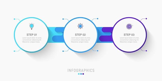 Шаблон оформления инфографики с 3 вариантами или шагами.