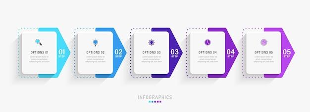 5 가지 옵션 또는 단계가있는 인포 그래픽 디자인 템플릿.