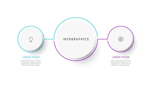 アイコンと2つのオプションまたはステップを含むインフォグラフィックデザインテンプレート。