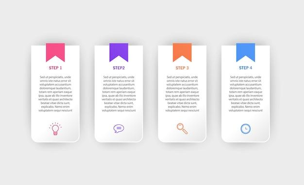 아이콘과 4가지 옵션 또는 단계가 있는 인포그래픽 디자인 템플릿입니다.