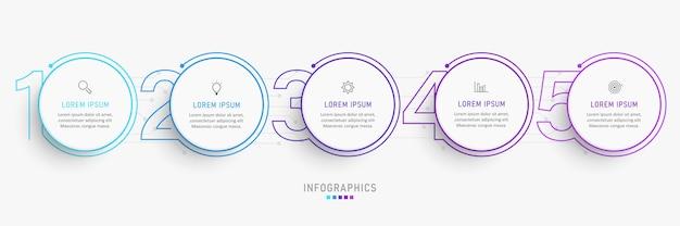 Шаблон оформления инфографики с иконками и 5 вариантами или шагами.