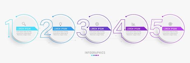 アイコンと5つのオプションまたは手順のインフォグラフィックデザインテンプレート。