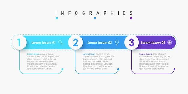 아이콘 및 옵션 또는 단계가있는 infographic 디자인 서식 파일