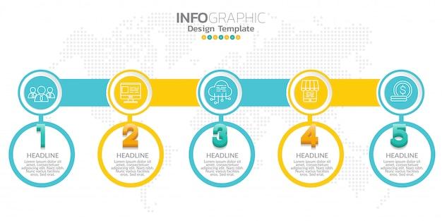 Инфографический шаблон дизайна с вариантами или шагами.