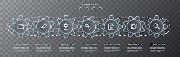 インフォグラフィックデザイン透明ガラス歯車とアイコン