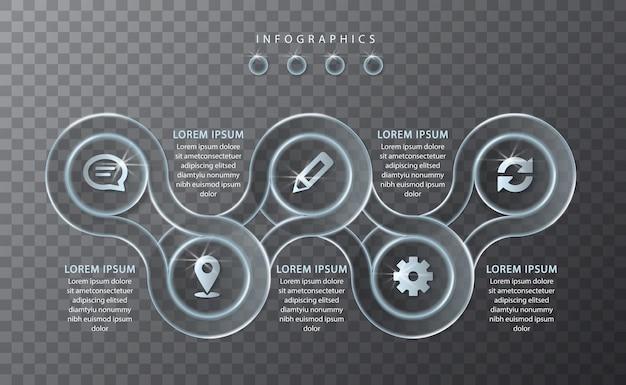 Инфографики дизайн прозрачное стекло круглая цепочка рамка этикетки и значки