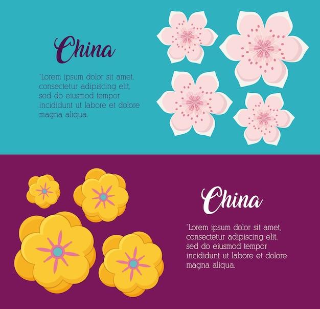中国文化とのインフォグラフィックデザイン