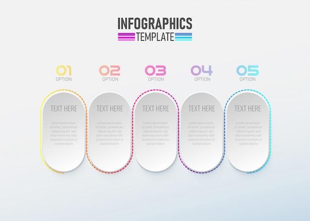 동그라미 옵션 1 ~ 5 벡터와 infographic 요소 3d.