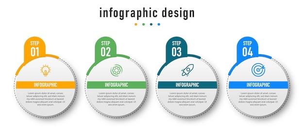 Шаблон элемента инфографики