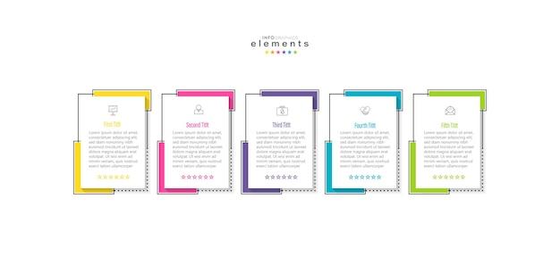 Инфографический элемент с иконками и 5 вариантами или шагами.