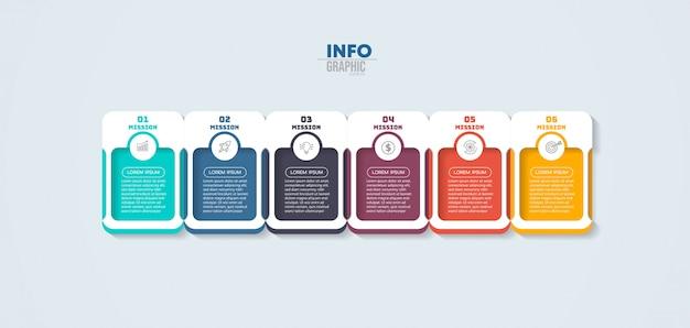 Инфографики элемент с иконками и 6 вариантов или шагов.