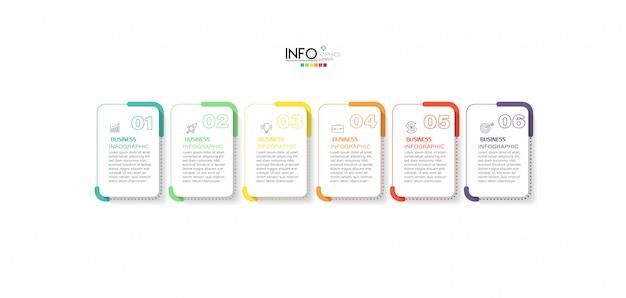アイコンと6つのオプションまたは手順のインフォグラフィック要素