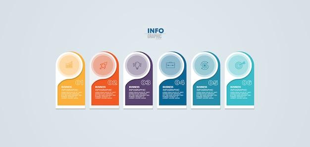Инфографический элемент с иконками и 6 вариантами или шагами.