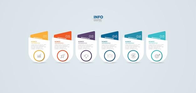 아이콘 및 6 옵션 또는 단계가있는 infographic 요소.