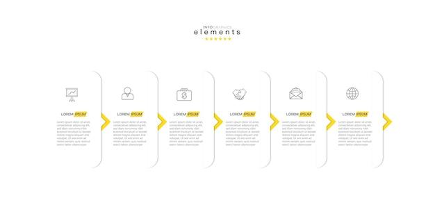 アイコンと6つのオプションまたはステップを持つインフォグラフィック要素