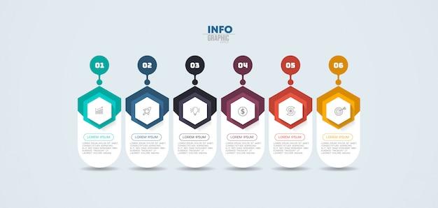 아이콘 및 6 옵션 또는 단계 infographic 요소 프로세스, 프리젠 테이션, 다이어그램, 워크 플로우 레이아웃, 정보 그래프, 웹 디자인에 사용할 수 있습니다.