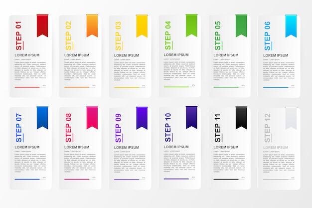 Инфографика для бизнеса двенадцать цветов варианта шаблона