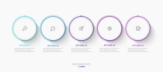 5つのオプションまたはステップを備えたインフォグラフィックラベルデザインテンプレート。
