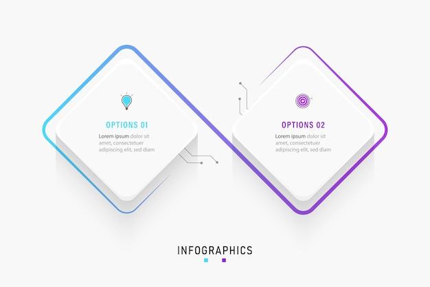 アイコンと2つのオプションまたはステップを含むインフォグラフィックラベルデザインテンプレート