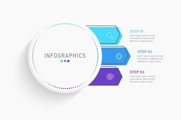 아이콘 및 3 가지 옵션 또는 단계가있는 infographic 라벨 디자인 템플릿.