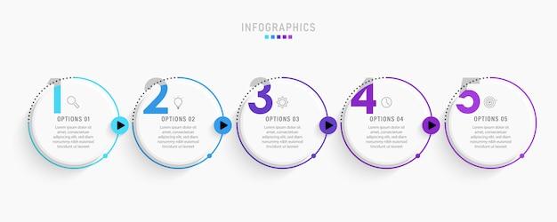 아이콘 및 5 가지 옵션 또는 단계가있는 infographic 라벨 디자인 템플릿.