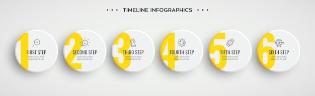 아이콘 및 6 가지 옵션 또는 단계가있는 인포 그래픽 라벨 디자인. 비즈니스 개념에 대한 인포 그래픽.