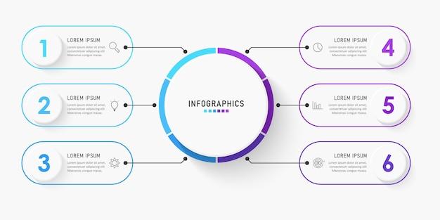 아이콘 및 옵션 또는 단계가있는 infographic 레이블 템플릿.