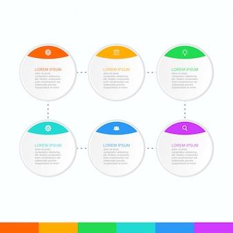 6 가지 옵션이있는 인포 그래픽 프리젠 테이션 템플릿