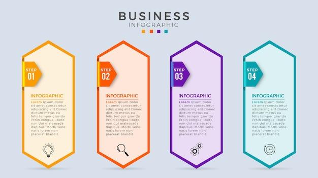 Инфографика шаги 4 дизайн бизнес-шаблоны