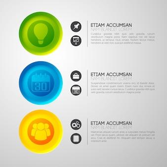흑백 및 다채로운 라운드 아이콘 infographic 팀워크 개념