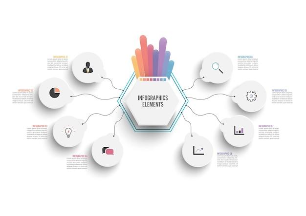 インフォグラフィックテンプレート。 8つのオプションを持つビジネスコンセプト。コンテンツ、図、フローチャート、ステップ、パーツ、タイムラインインフォグラフィック、ワークフロー、チャート。