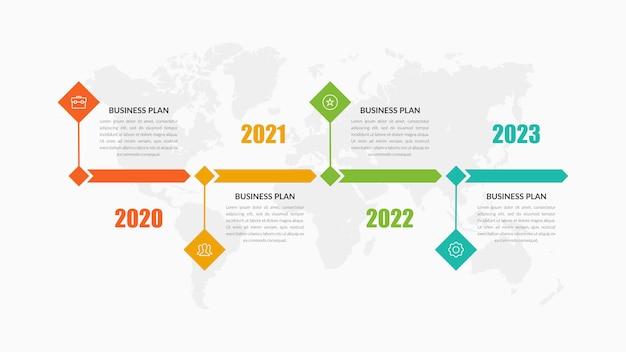 Шаблон инфографики бизнес маркетинг с иконками