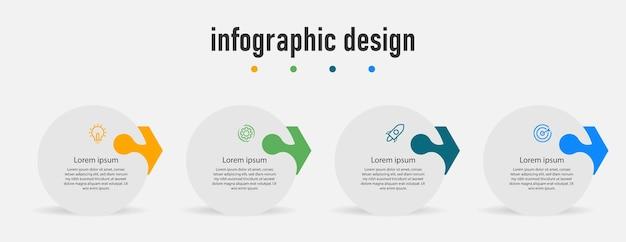 Infographic 템플릿 요소 디자인