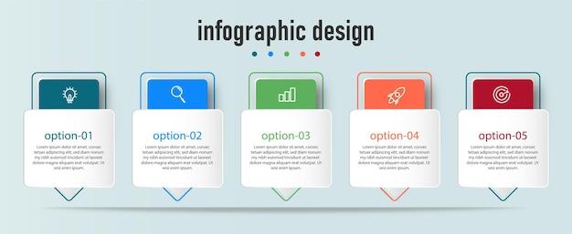 Infographic 템플릿 요소 s
