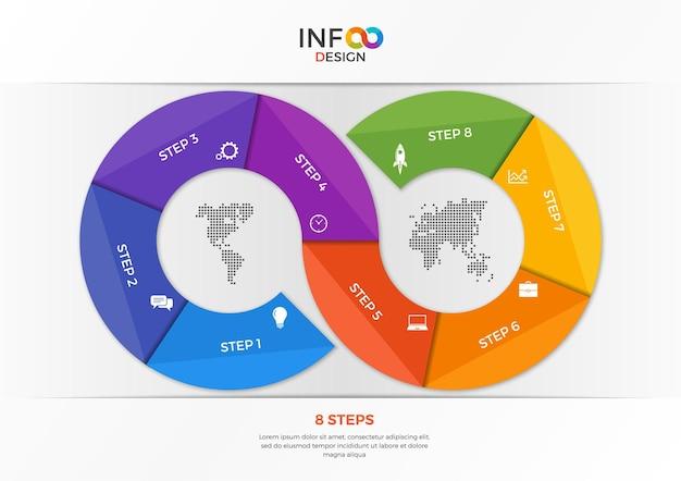 8ステップの無限記号の形のインフォグラフィックテンプレート。プレゼンテーション、広告、レイアウト、年次報告書、ウェブデザインなどのテンプレート