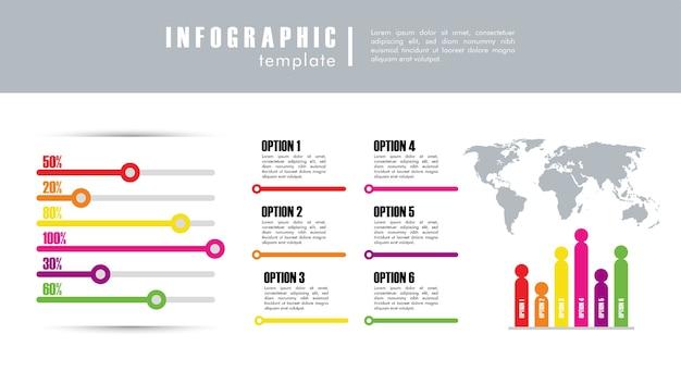 地球惑星マップイラストデザインとインフォグラフィックテンプレート統計