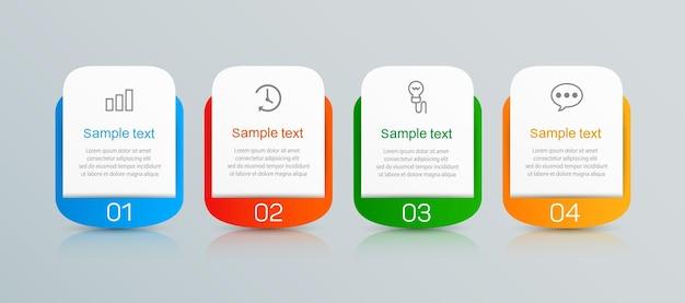 4 가지 옵션 또는 단계가있는 인포 그래픽 템플릿